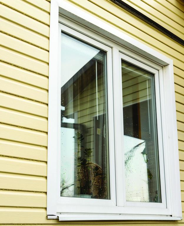 Avantages fenêtre pvc